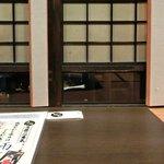 忍庭 - 【'12/05/22撮影】店内の掘りごたつ席の風景です