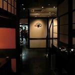 忍庭 - 【'12/05/22撮影】店内の風景です