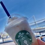 スターバックスコーヒー - ナンチャラピーチフラペチーノ