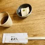 蕎麦切り よしむら - 最初に胡麻豆腐