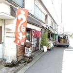 136636760 - お店は新横浜駅から、歩いて5分、閑静な住宅街にあります。