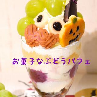 ☆お菓子なパフェ第2弾☆