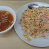 桃太郎 - 料理写真:小チャーハン&スープ