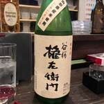 四季彩 ひよこ - ドリンク写真: