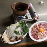 タイレストラン イサーン - タイレストラン イサーン(東京都台東区浅草)チムチュム鍋 1人前 2,500円