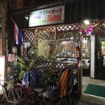 タイレストラン イサーン - タイレストラン イサーン(東京都台東区浅草)外観