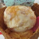 サーティワンアイスクリーム - キャラメルリボン