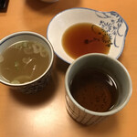 136650319 - 鳥スープとお茶、ポン酢