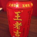 老麻火鍋房 - 王老吉茶(漢方茶)