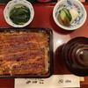 はま吉 - 料理写真: