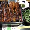 別館山田 - 料理写真:直鰻重(上)