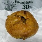BOULANGERIE MELIES - 料理写真:焼きカレーパン