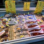 寿水産 - 料理写真:
