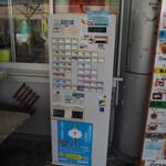 136676072 - 食券の自動券売機です