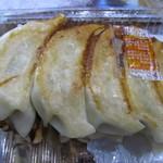 餃子専門 さかい食品 - 料理写真:焼餃子