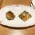 一碗水 - 料理写真:香煎百花丙咆 蓮稿銀果、腐皮毛豆(海老煎り焼き2種 新銀杏蓮根のすりおろし、だだちゃ豆と中国湯葉)