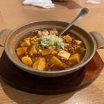菜香厨房 - 麻婆豆腐