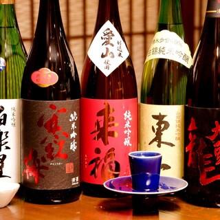 当店自慢の鮮魚と!厳選地酒や日本酒をご用意