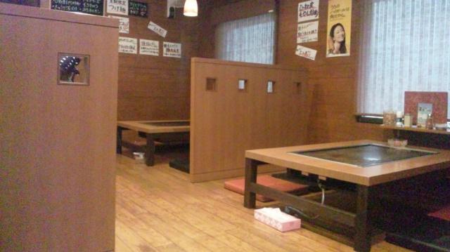 お好み焼き・鉄板焼き 山中  花堂店