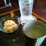 クルワカン - サラダ・スープ付き