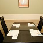中之島 穂の河 - テーブル席(個室)4名席