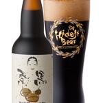 燻製 鉄板焼 クラフトビール MOKU -