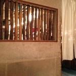 オンジェナ - 小上がり席からの景色