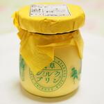 淺草シルクプリン - マンゴープリン