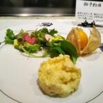 136705680 - サラダ しゅうえ特製 ポテトサラダ