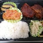 ディッシ稲毛屋 - バーグメンチ弁当 700円