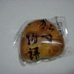 えちごや丸山菓子店 - からす物語
