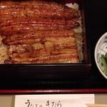 うなぎのきむら - 梅(2730円)