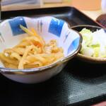 天ぷら てんちゃん - 小鉢と漬物
