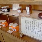 みすゞ飴本舗 飯島商店 -