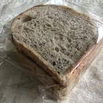 けやき庵 - 全粒粉食パン