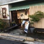 Jiiya - 打ち水をされた玄関口