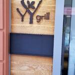 YY grill -
