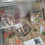 フルーツランド南国 - 松茸 1本あたり4000円