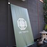 オリ トウキョウ カフェ - 店頭幕