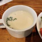 アドハビット - スープ
