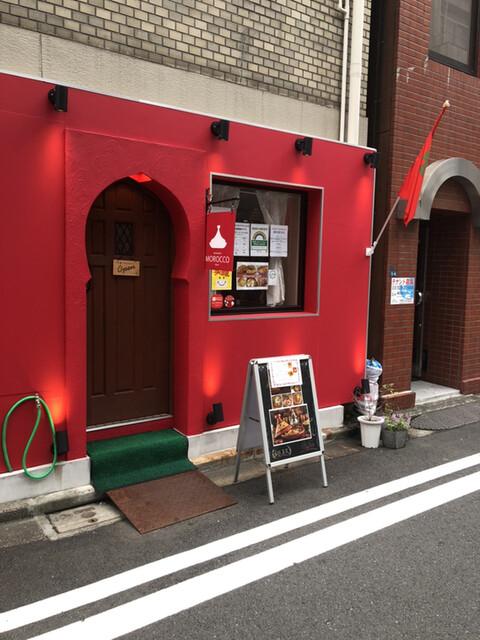 レストラン モロッコ - 小川町/アフリカ料理 [食べログ]