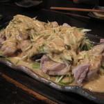焼鶏 喝采 - バンバンジイ