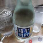 二色 - 冷酒