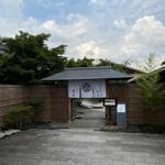 蘇山荘 - 外観