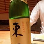 鮨 とかみ - 佐賀県の東一純米、酒米の佐賀県産山田錦を64%精米