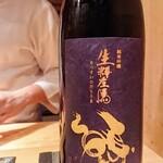 鮨 とかみ - 福島県の生粋左馬純米吟醸
