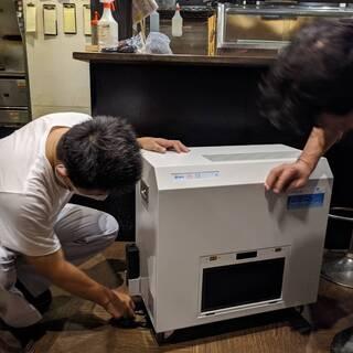 安全安心・美味しいの為に大型除菌イオンクラスター発生装置導入