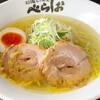 Berashio - 料理写真:ゆずの塩そば税込780円