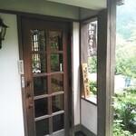 茶房むべ - 入口