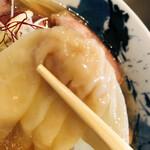 豚骨清湯・自家製麺 かつら -